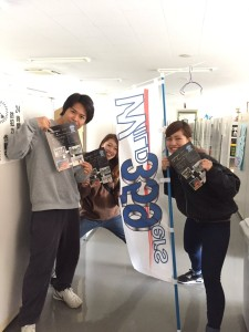 S__shinkan