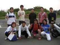 2004_staff